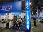 China pavilion at ISC West 2012