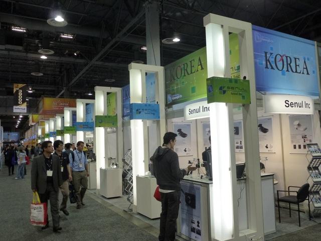 Korean Pavilion ISC West 2012